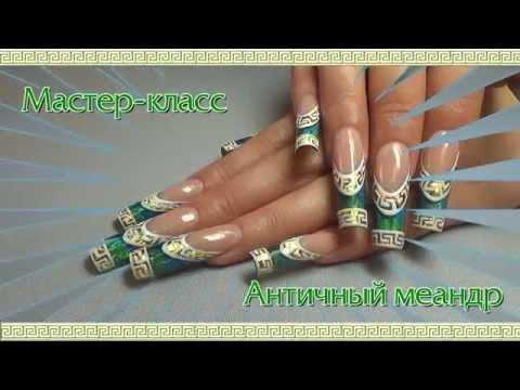 Дизайн витражными красками для ногтей