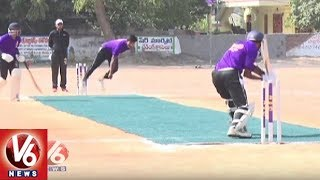 Velugu Cricket Tournament Matches In Karimnagar District | Day 2