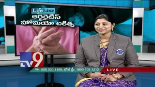 Arthritis : Homeopathic treatment - Lifeline - TV9