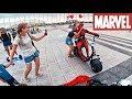 Пикап девушек на электро байках | ПРАНК - Реакция людей на супергероев