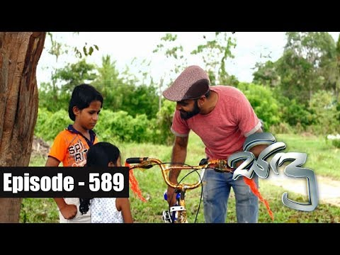 Sidu | Episode 589 08th November 2018