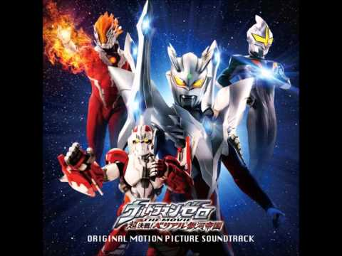 Ultraman Zero: The Revenge Of Belial Ost 5: Kiki No Yochou video