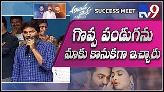Trivikram Srinivas speech at Aravinda Sametha Success Meet