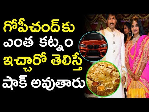 Hero Gopichand Marriage Secrets | Telugu Hero Gopichand Personal And Marital Life | Tollywood Nagar