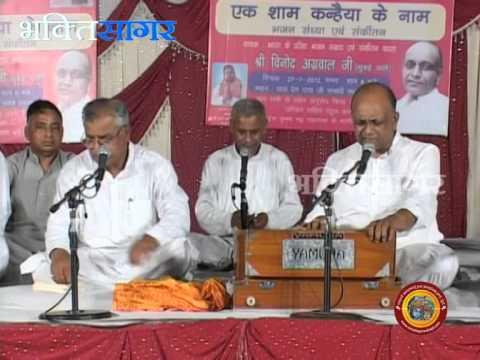 Na Jee Bharke Dekha Bhajan By Vinod Agarwal(jammu) video