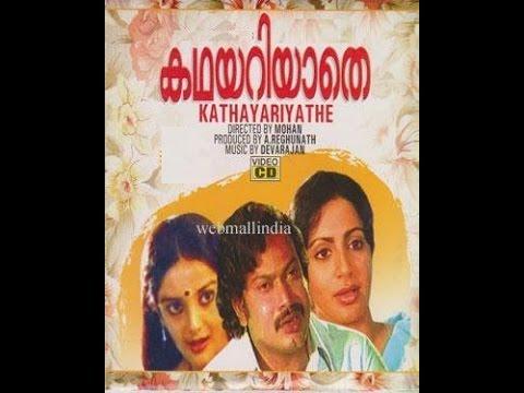 Kathayariyathe | Full Length Malayalam Movie | M G Soman, Srividya, Sukumaran video