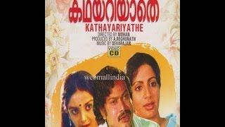 Kathayariyathe(1981)