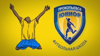 2017-01-02 f academy 05
