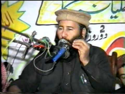 Qari Khalid Mujahid Topic On Shan-e-quran video