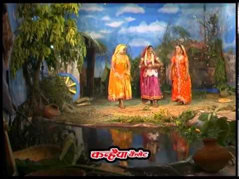 Maina Bol Gayi - Bundelkhandi Lokgeet video