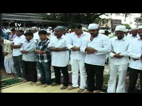 Mangalore: Bakrid -- Celebration of Patience and Sacrifice