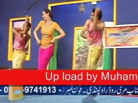 Bismillah Karan video