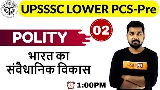 CLASS 02 || #UPSSSC LOWER PCS-Pre || POLITY || By Nitin Sir || भारत का संवैधानिक विकास