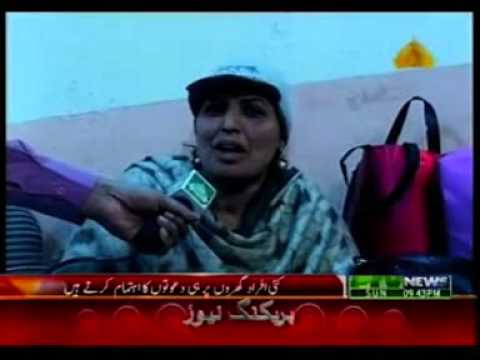 MOIN SULTAN PTV NEWS REPORT ON LAHORE KHABE