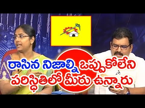 Andhra Pradesh Is Number One In Country Because Of Chandrababu Naidu | TDP Leader Pattabhi