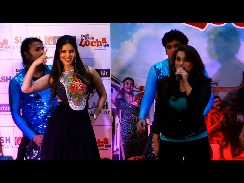 Must Watch: Sunny Leone's Sexy Dance In Public video