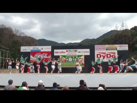 なな丸隊 ~川棚温泉 舞龍祭2011
