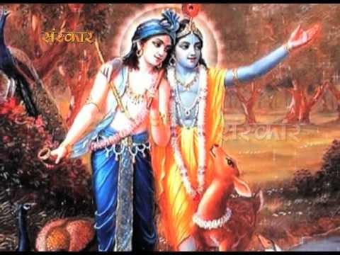 Achyutam Keshavam - Aapke Bhajan Vol. 4 - Hemant Godbole video