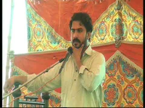 Zakir shafqat raza shafqat majlis aza 17 june 2018 narang mandi narowal