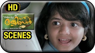 Philips and The Monkey Pen - Philips and the Monkey Pen Malayalam Movie | Master Sanoop Santhosh | Talks in School Radio | HD