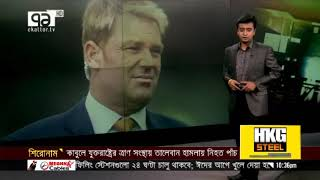 খেলাযোগ ০৯ মে ২০১৯ | khelajog | Sports News | Ekattor TV