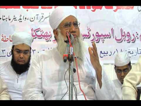 Maulana Khalilurrahman Sajjad Nomani Speech In Bhatkal video