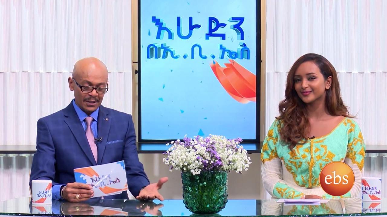 Talk With Artist Mekdes Tsegaye - ቆይታ ከተዋናይት መቅደስ ጸጋዬ ጋር