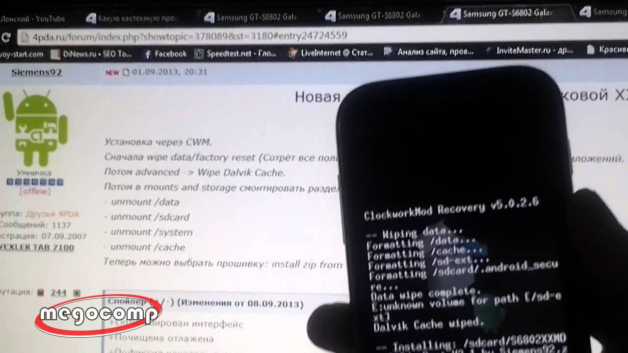 Как прошить навигатор shturmann link 500 sl видео - be
