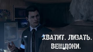 The best moments with Kuplinov from Detroit: Become Human
