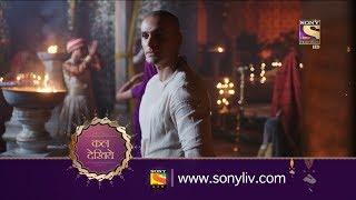 Peshwa Bajirao - पेशवा बाजीराव - Ep 122 - Coming Up Next
