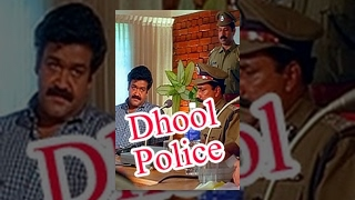 Dhool Police Full Lenghth Movie
