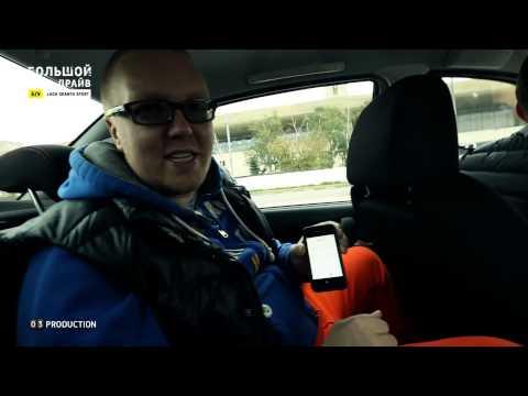 Lada Granta Sport - Большой тест-драйв (б/у)
