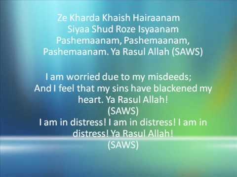 Tanam Farsooda Jaan Para - Farsi - Englsh Lyric - Zulfiqar Ali video