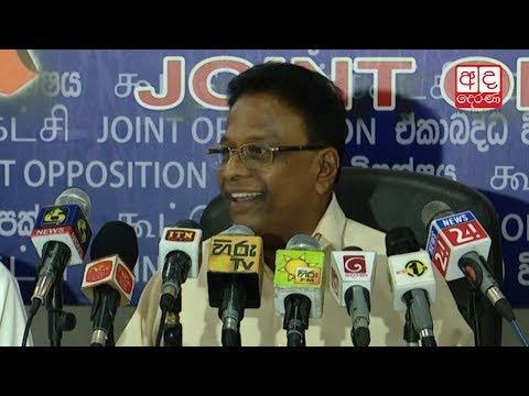 govt cannot postpone|eng