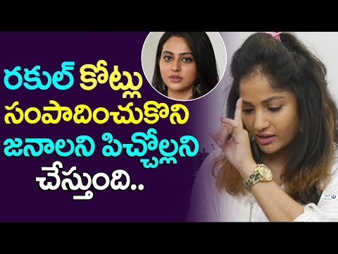 Madhavi Latha about her comments on Rakul Preet Singh over casting couch in Tollywood Top Telugu TV