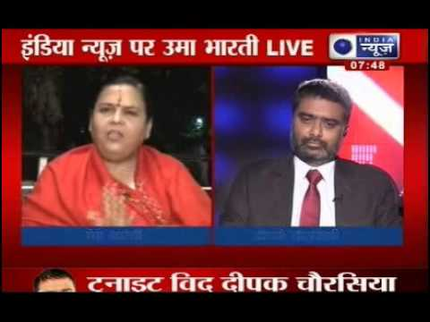 India News Exclusive : Uma Bharti refutes difference with Sushma