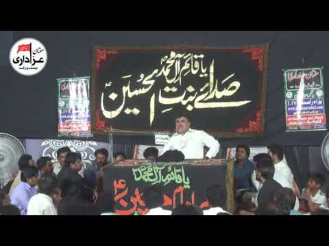 Zakir Nasir Abbas Notak | Majlis 11 May 2018 | Yadgar Masiab Jalsa Zakir Ghulam Abbas Mesam |