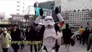 Caramell Dance Trooper