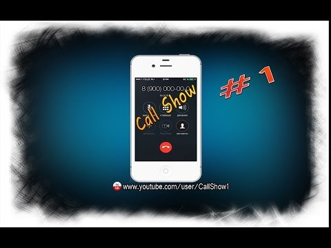Приколы По Телефону/ Call Show #1