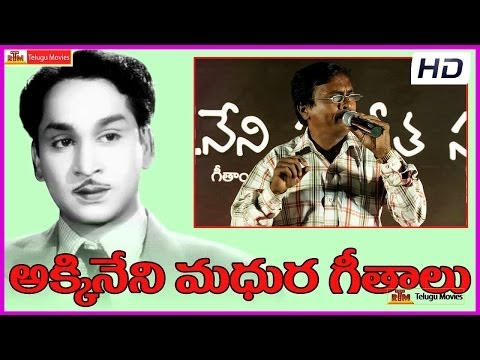 Akkineni  Music Festival - All Time Telugu Movie Superhit Songs...