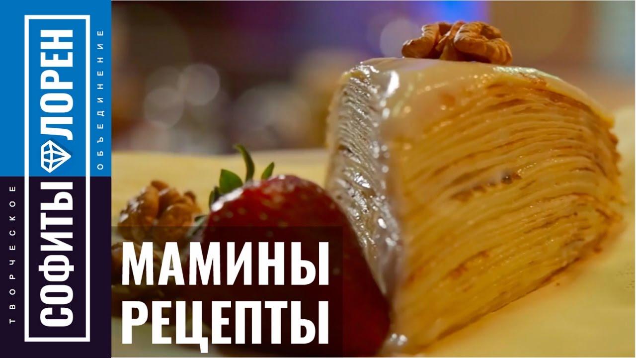 Блинный торт быстро и вкусно рецепты