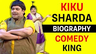Comedy King 😄 Kiku Sharda (किकु शारदा) | Baccha Yadav | The Kapil Sharma Show | Biography in Hindi