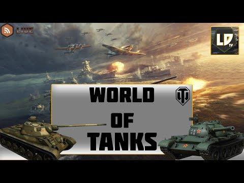 World of Tanks стрим, в перед к FV4005!