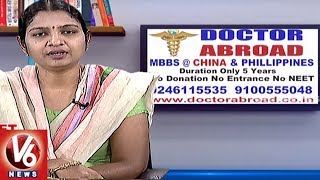 Career Point | Study MBBS In China and Phillippines | Doctor Abroad l V6 News