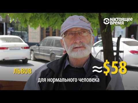 """""""Им до сраки Украина!"""" – пенсионеры на эмоциях о правительстве и пенсиях. Опрос в Украине"""