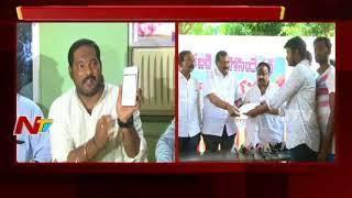 AP Kabaddi Association Terminates Secretary Srikanth | Krishna Dist | NTV