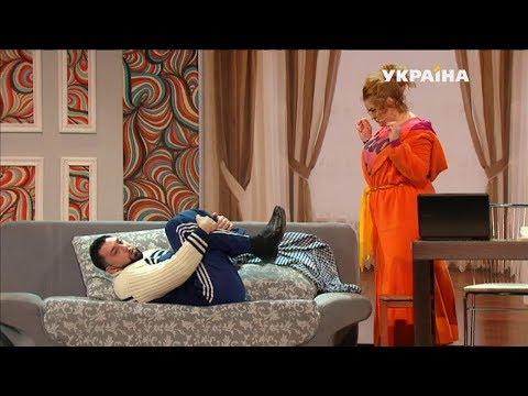 Как вылечить мужчину в домашних условиях | Шоу Братьев Шумахеров