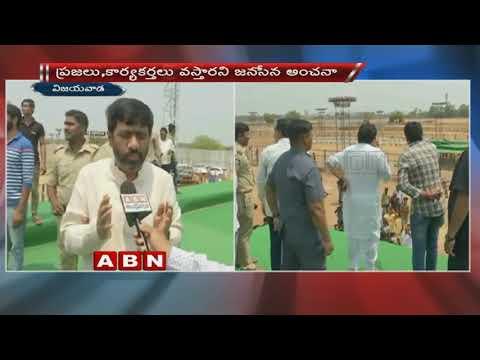 Janasena Party Formation Day Sabha Arrangements   ABN Ground Report