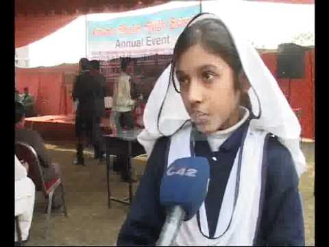 Annual Quiz Competition Irfania Model High School Multan Road Pkg By Saba Qureshi City42