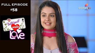 Internet Wala Love - 14th November 2018 - इंटरनेट वाला लव  - Full Episode